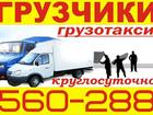 Скачать изображение  Грузчики, Услуги в Смоленске и области 38728902 в Смоленске