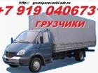 Свежее изображение Грузчики Автопереезды по городу с грузчиками межгород, 38736452 в Смоленске