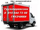 Фотография в   В Смоленске автоуслуги + грузчики. Доставка. в Смоленске 0