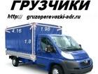 Фотография в   У нас вы можете заказать авто и бригаду грузчиков в Смоленске 0