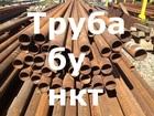 Новое изображение  Трубы б/у стальные 39160164 в Смоленске