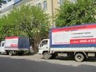 Скачать бесплатно фото Грузчики Заказ грузового такси с грузчиками в Смоленске 39295085 в Смоленске