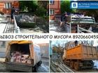 Просмотреть foto Транспортные грузоперевозки Вывоз мусора контейнерами и машинами, Грузчики в Смоленске 39859152 в Смоленске
