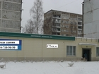 Уникальное фото  Сдам в аренду здание 475,7 кв, м, в г, Рославле Смоленской области 52112156 в Смоленске