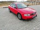 Audi A4 1.8МТ, 1995, 205108км