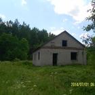 Дом недостроенный с земельным участком