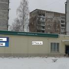 Сдам в аренду здание 475,7 кв, м, в г, Рославле Смоленской области