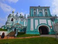 Индивидуальные экскурсии по Смоленску Смоленск - один из интереснейших городов Р