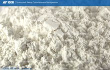 Микрокальцит, мрамор молотый от завода-производителя Uralzsm