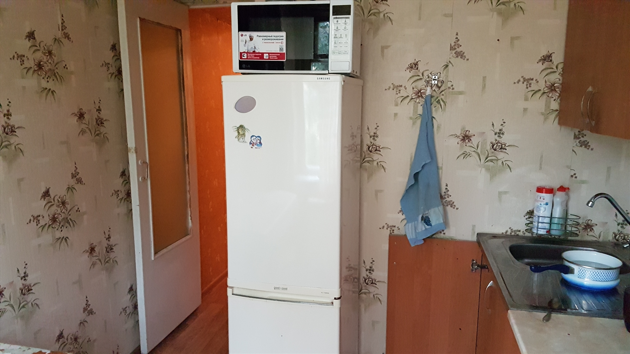 Buy apartment in Chia inexpensive Resellers