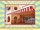Скачать бесплатно изображение Двери, окна, балконы Маркизы, Защита от солнца и дождя, Сочи 32450837 в Сочи