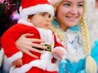 Свежее foto  Организация Новогодних праздников, Дед Мороз и Снегурочка в гости, 33758773 в Сочи