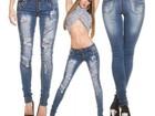 Уникальное foto Разное Одежда из Германии по доступным ценам 35330615 в Сочи