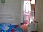 Скачать бесплатно фото  Посуточная аренда комнат в Адлере до моря 1 минута 35563223 в Сочи