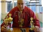 Смотреть изображение  Школа бокса Барс проводит набор в секцию бокса, кикбокса, тай-бокса 36579385 в Сочи
