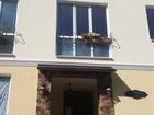 Смотреть foto Агентства недвижимости Квартира в Сочи от 900тр 37541193 в Сочи