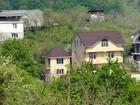 Смотреть фото Продажа домов Продается дом, 39167587 в Сочи