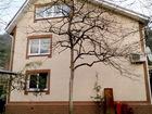 Скачать бесплатно фотографию Продажа домов Продам жилой дом в Сочи возле реки и леса 39266589 в Сочи