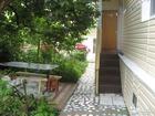 Увидеть фотографию Аренда жилья Сдам комнаты в поселке Кудепста 39906861 в Сочи