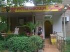Новое изображение Аренда нежилых помещений Сдам в аренду нежилое помещение 40547191 в Сочи