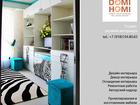 Смотреть изображение Дизайн интерьера Студия дизайна интерьера в Сочи, 69225283 в Сочи