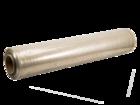 Увидеть фотографию Разное Стрейч-пленка от производителя, Широкий ассортимент упаковочных материалов, наличие, спецзаказ, 83623247 в Екатеринбурге