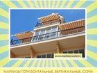Фотография в Строительство и ремонт Двери, окна, балконы Осуществляем сборку, транспортировку и монтаж в Сочи 0