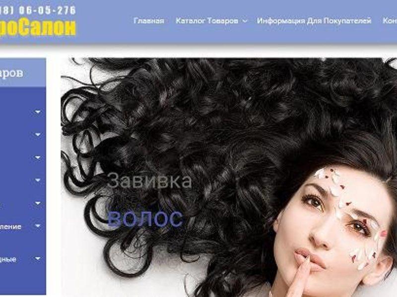 Интернет Магазин Косметики Сочи