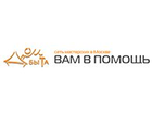 Фото в Одежда и обувь, аксессуары Пошив, ремонт одежды Сеть мастерских Вам в помощь  оказывает в Москве 200