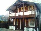 Фото в Недвижимость Продажа домов Продается 2-х этажный дом, полностью из экологически в Солнечногорске 8000000