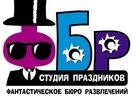 Новое фото Организация праздников Тамада на свадьбу в Солнечногорске 34521321 в Солнечногорске