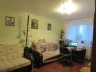 Продаю двухкомнатную квартиру расположенную по адресу г. Сол