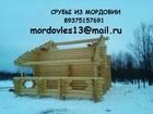 Скачать фото Строительство домов срубы на заказ из мордовии 62590633 в Сорочинске
