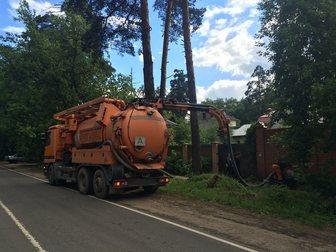 Смотреть foto  Прочистка канализационных труб, 32989791 в Москве