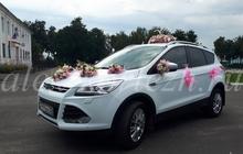 Автомобильный кортеж для свадеб