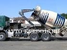 Смотреть изображение Контейнеровоз Контейнеровоз – 6 вариантов на 1 грузовик благодаря съёмным модулям (аналог кузовов BDF), бортовой с КМУ, автобетоносмеситель, вакуумная машина КО 505, изотерма 35520183 в Старый Крым