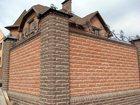 Смотреть foto Строительство домов Бригада каменщиков 32541365 в Старом Осколе