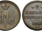 Увидеть фото Антиквариат продам монету 33347082 в Старом Осколе
