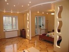 Смотреть foto  Ремонт квартир и частных домов 38883975 в Старом Осколе