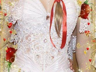 Свежее изображение Свадебные платья Продам свадебное платье 32599059 в Старом Осколе