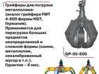Фотография в Авто Спецтехника Производство, продажа и сервис гидравлических в Ставрополе 0