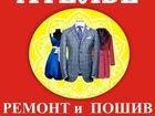 Фотография в Услуги компаний и частных лиц Пошив и ремонт одежды Выполняем Пошив Одежды любой сложности из в Ставрополе 0