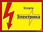 Фото в Электрика Электрика (услуги) Установка подрозетников со сверлением отверстия в Ставрополе 0