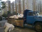 Уникальное фотографию Транспорт, грузоперевозки Вывоз мусора Ставрополь от 1500, ГАЗель, ЗИЛ, Грузчики, 34145685 в Ставрополе