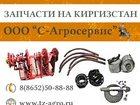 Новое фотографию  Вязальный аппарат пресс подборщик Киргизстан 34670635 в Ставрополе