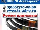 Увидеть фото  Приводной ремень 34681565 в Ставрополе