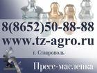 Скачать бесплатно фото  Шприц рычажно плунжерный 34887123 в Ставрополе