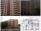 Продажа квартир в Ставрополе