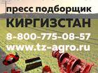 Смотреть фото  Кольца фторкаучук 35373651 в Ставрополе
