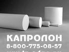 Скачать фото  капролоновые трубы 35458056 в Ставрополе